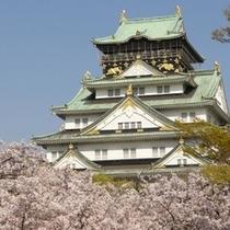 【大阪城】ホテルから約30分