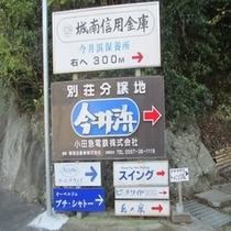 アクセス(こちらを右へ曲がりトゥインクル目の前)