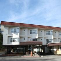 *【外観】静かな高原に佇み、名湯を楽しめるホテルです!
