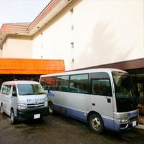 送迎バスも出しております