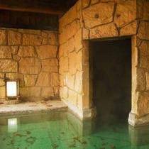 【洞窟風呂】