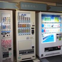 館内一例:自販機