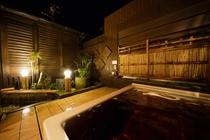 満天の星空を眺めながらの露天風呂