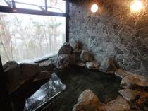 岩風呂(富嶽)