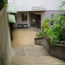 神戸学生青年センター入口