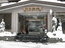 玄関の冬景色