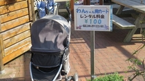 伊豆四季の花公園②