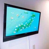 32型TVの壁掛けタイプです。くつろぎながらご覧頂けます。