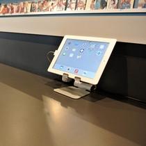 ビジネスルームにはi-pad完備。24時間いつでも自由にご利用頂けます。