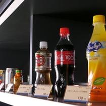 缶コーヒー・ペットボトルからアルコールまで館内で販売。コンビニより安くお求め頂けます。