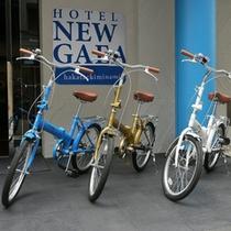 自転車も貸出し致します。オシャレな自転車を揃えております!