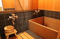 西館 風呂