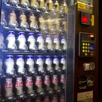 BF瓶の自動販売機