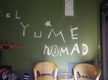 ユメノマドサイン