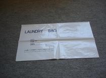客室内ランドリーバッグ