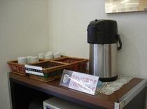 フロントでお茶をご用意
