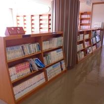 【図書コーナー】少し時間に余裕が出たら…のんびりと読書はいかがでしょうか?