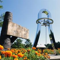 *大芝高原内施設《愛の鐘》/カップルの愛の聖地として人気♪お二人で鳴らしてみて下さいね。