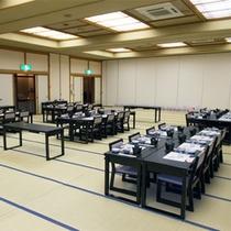 *館内宴会場/テーブルでのご用意も可能。宴会スタイルはお気軽にご相談下さい。