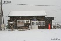 冬の北浜駅
