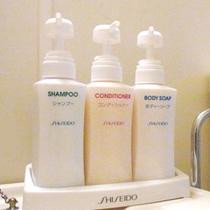 バスルームには資生堂のシャンプー/コンディショナー/ボディーソープをご準備しております。