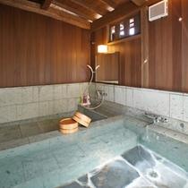 客室【うめ】十和台石風呂