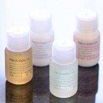 スイートルーム専用アメニティーはフランス産の香りにこだわり特別に選ばれたもの