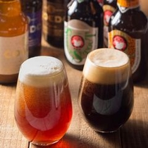 【ビール一例】個性豊かなクラフトビールもご用意しました。種類は多数ございます!