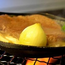 ステーキ玉葱