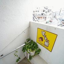 喫煙スペースです