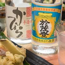 *ドリンク(泡盛)/沖縄と言えば泡盛!美味しいお酒があると、会話も盛り上がります♪