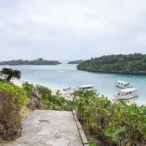 *周辺(川平湾遊歩道)/当館から徒歩5分とアクセス抜群★美しい風景をお楽しみ下さい。