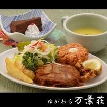 幼児の夕食