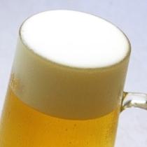 生ビール【夕食とともに】