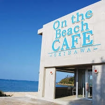 On The Beach Cafe(車で約10分)