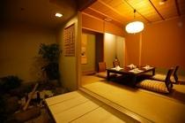 武蔵野個室