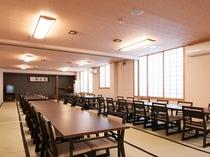 【食堂】広々とした食堂です