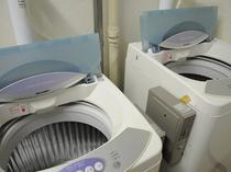 【洗濯機】一回200円でご利用いただけます。