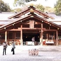 猿田彦神社。さだひこ造りの平安時代から続くご神殿だね!ここもご参拝しておかなくちゃね!