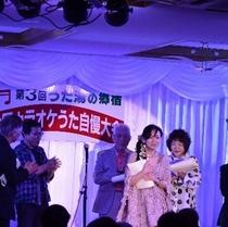 (*^^)vうた湯の郷宿 大ホール 歌いに来てね!楽天500