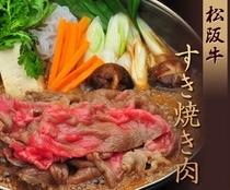 松阪牛すき焼き肉 色が変われば、OKだよ!(^○^) 楽天500