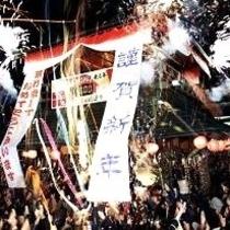 熊野三山お祭り・みにきてね!<m(__)m>楽天500
