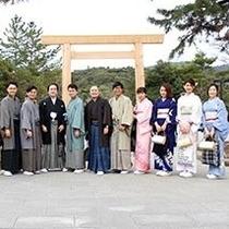 伊勢神宮初詣記念 一年の無事をありがとう(*^^)v楽天500