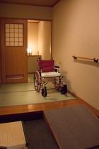 車椅子のまま客室へ