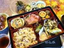 パノラマランチ【秋】
