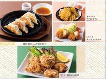 選べる一品料理②