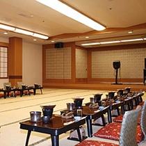 ■宴会場「松」