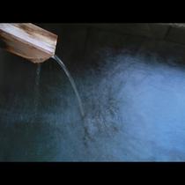 長寿庵 和洋室 風呂