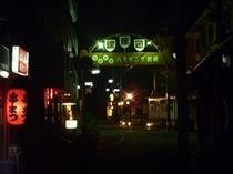 ハマギンザ街道
