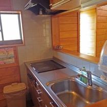 コーテージ内設備(一例)キッチンも完備しているから調理もOK!